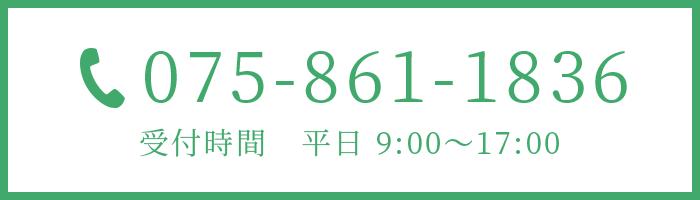 0758611836